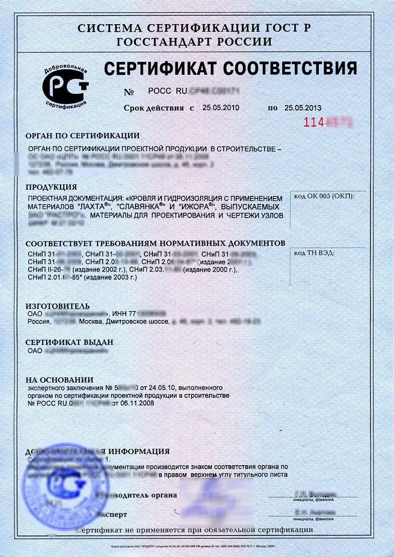 какие драгоценные камни подлежат сертификации в россии
